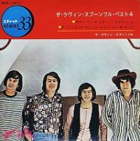 Cover The Lovin' Spoonful - Summer In The City