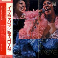 Cover The Supremes - In Japan!