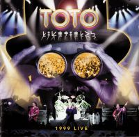 Cover Toto - Livefields