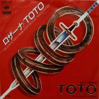 Cover Toto - Rosanna