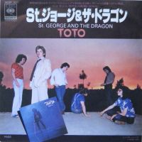 Cover Toto - St. George And The Dragon