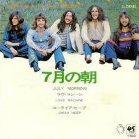Cover Uriah Heep - July Morning