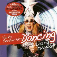 Cover Verka Serduchka - Dancing Lasha Tumbai