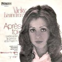 Cover Vicky Leandros - Après toi