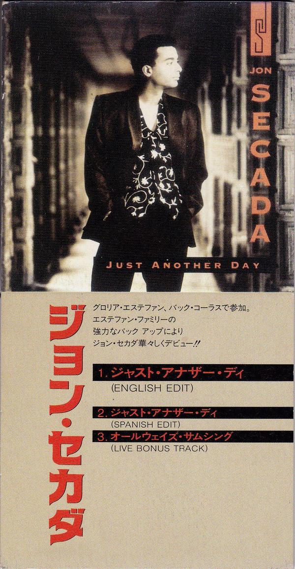 SECADA CD BAIXAR JON 1997