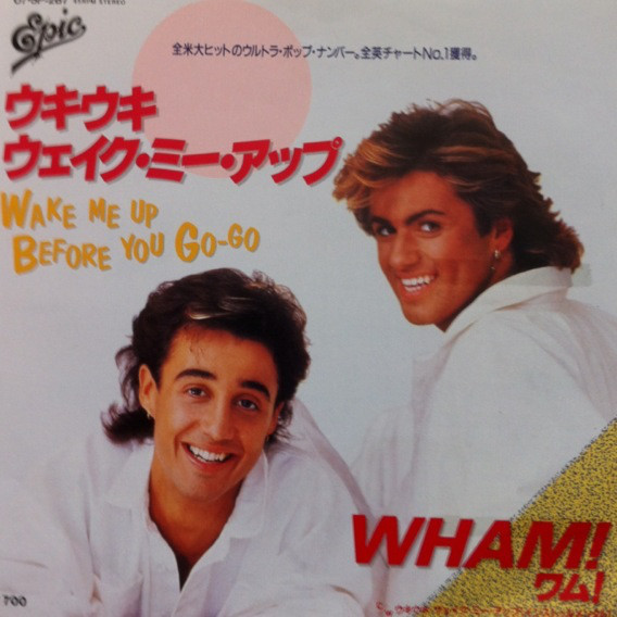 ultratop be - Wham! - Wake Me Up Before You Go-Go